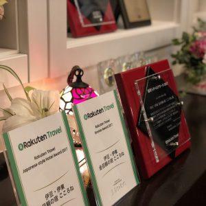 【受賞報告】楽天トラベルアワード10年連続受賞!夏冬3部門受賞いたしました。