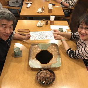 第12回猫またぎ選手権優勝者発表!